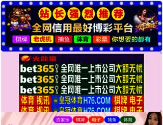 mafia-mandemz.com screenshot