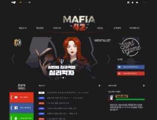 mafia42.co.kr screenshot