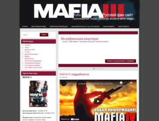 mafiaall.ru screenshot