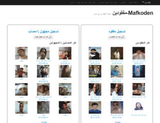 mafkoden.com screenshot