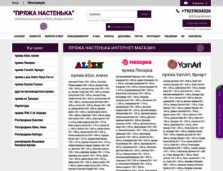 mag-yarn.ru screenshot