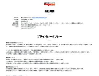 magabon.jp screenshot