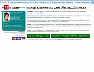 magadanparser.ru screenshot