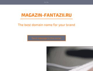 magazin-fantazii.ru screenshot