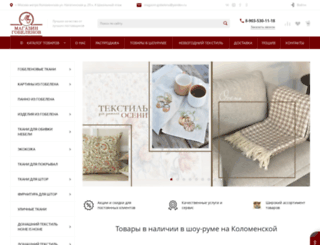 magazin-gobelenov.ru screenshot