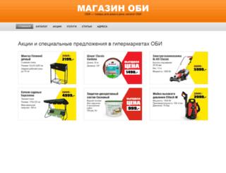 magazin-obi.ru screenshot