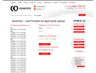 magazin.unipol.ru screenshot