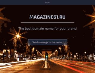 magazine61.ru screenshot