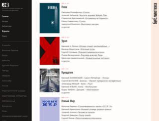magazines.russ.ru screenshot
