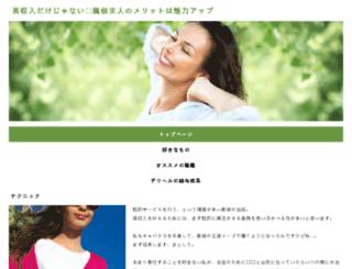 magazineservicegroup.com screenshot