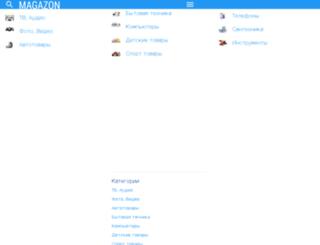 magazon.com.ua screenshot