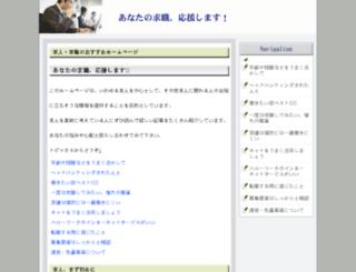 magchionline.com screenshot