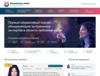 magecam.ru screenshot