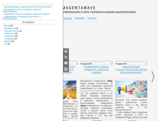 magentawave.com screenshot