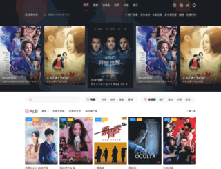magento-china.org screenshot