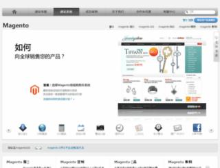 magento.kuaizhanbao.com screenshot