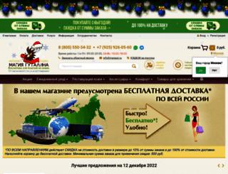 maggut.ru screenshot