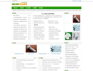 magha.net screenshot