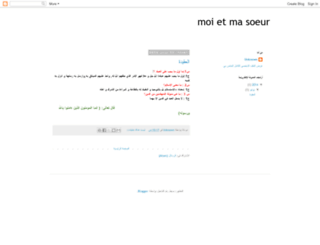 maghribiy.blogspot.com screenshot