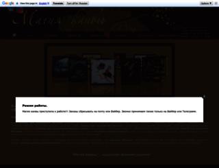 magia-kanvi.com.ua screenshot