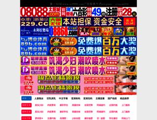 magic-partition.com screenshot