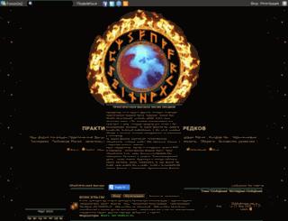 magic-tarot58.com screenshot