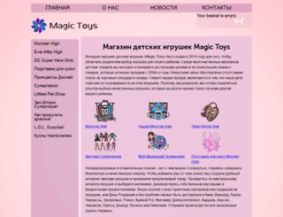 magic-toys.com.ua screenshot