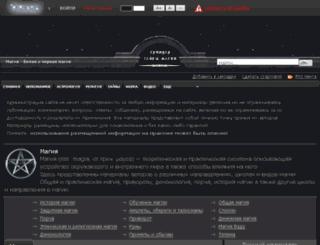 magic.grimuar.info screenshot