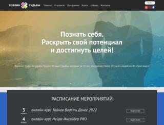 magic2b.ru screenshot
