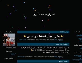 magic_iv.lxb.ir screenshot