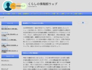 magical-english.com screenshot