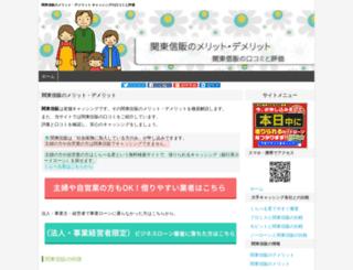magicbulletsystem2bonus.net screenshot