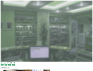 magicfoto.by screenshot