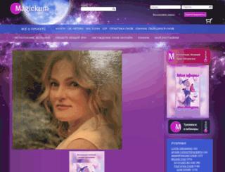 magickum.com screenshot