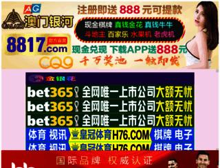 magicmicstore.com screenshot