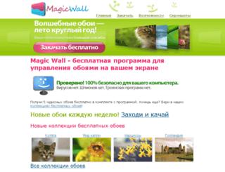 magicwall.ru screenshot