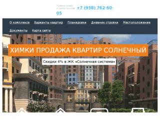 magik-fantasy.ru screenshot
