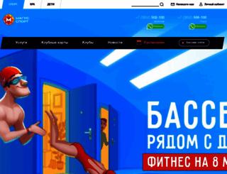 magis-sport.ru screenshot