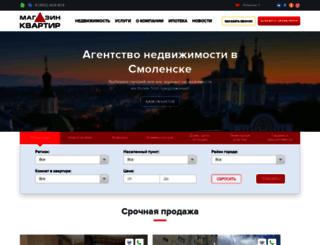 magkvartir.ru screenshot