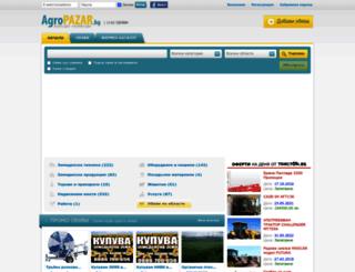 maglizh.agropazar.bg screenshot