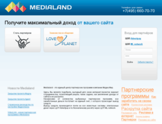 magna.medialand.ru screenshot