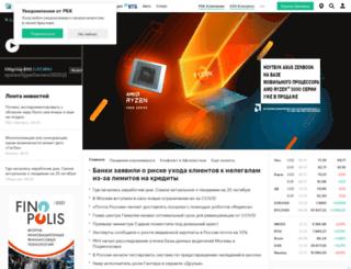 magna.ru screenshot