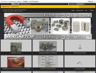magnitof.tiu.ru screenshot