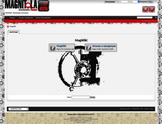 magnitola.info screenshot
