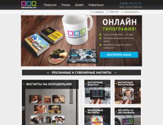 magnitra.ru screenshot