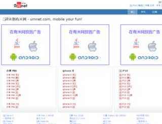 magomobile.com screenshot