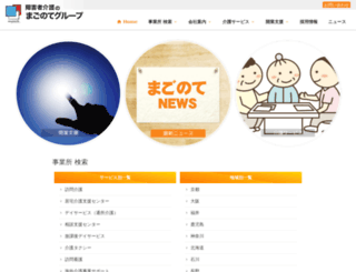 magonote-group.com screenshot
