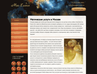 magprivorot.ru screenshot
