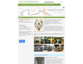 magr.com.ua screenshot