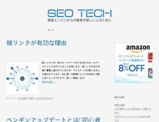 magsl.co.jp screenshot